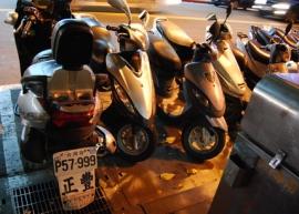 Seri Motor, Taipei